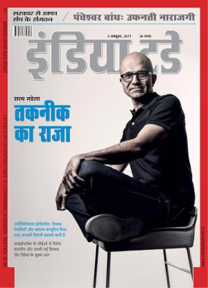 India Today Hindi-4th October 2017