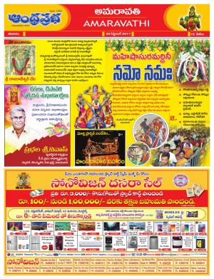 30.09.2017 Vijayawada