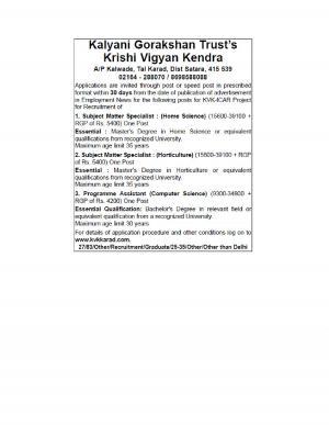 Kalyani Gorakshan Trust's KVK Recruitment 2017, 3 Vacancies for SMS & Program Assistant Posts