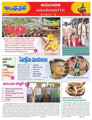 2.10.2017 Vijayawada