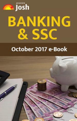 Banking & SSC e-book October 2017 eBook