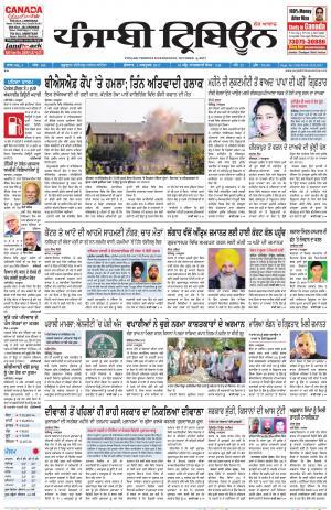 PT_04_October_2017_Delhi