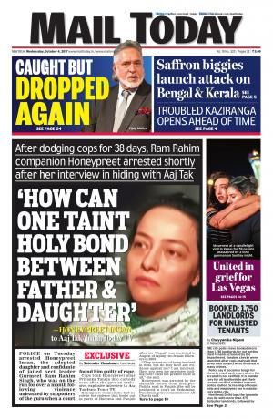 Mail Today issue October 4, 2017
