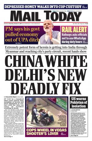 Mail Today issue October 5, 2017