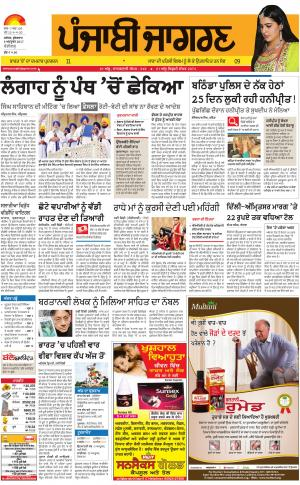 Chandigarh: Punjabi jagran News : 06th October 2017