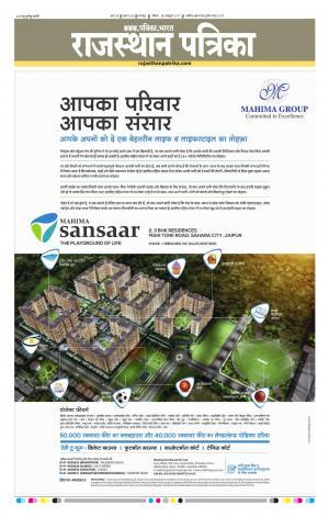 Bharatpur city