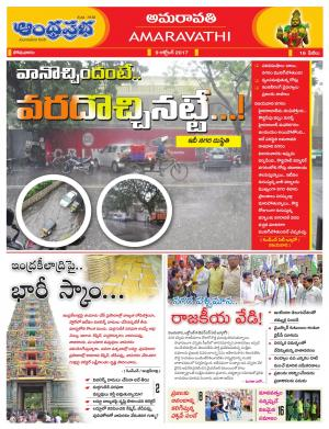 9.10.2017 Vijayawada
