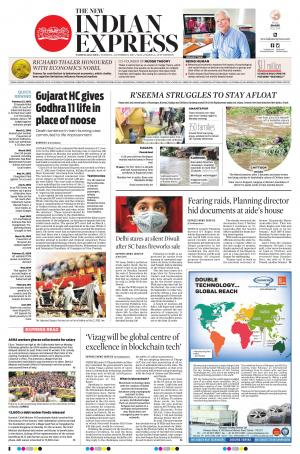 The New Indian Express-Tadepalligudem