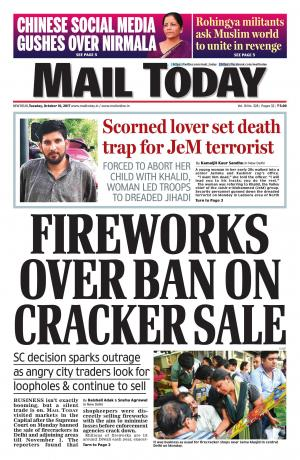 Mail Today issue October 10, 2017