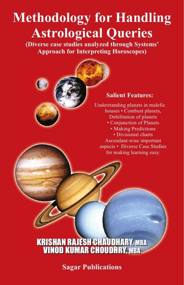 Methodology For Handling Astrological Queries e-book in