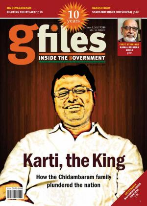 gfiles October 2017