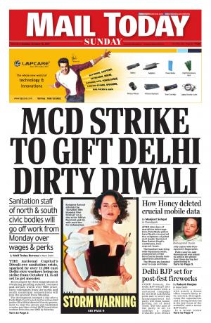 Mail Today Issue October 15, 2017