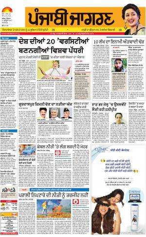 Chandigarh: Punjabi jagran News : 15th October 2017