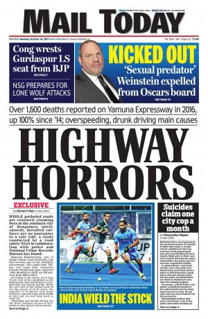 Mail Today Issue October 16, 2017