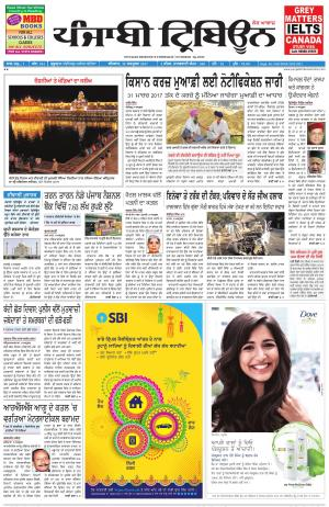 PT_19_October_2017_Delhi