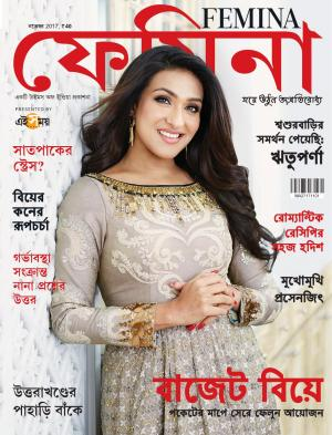 Femina Bangla November 2017 Wedding Issue