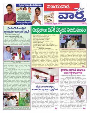 Vijayawada