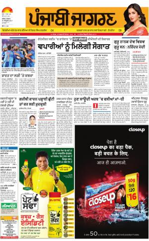 Sangrur\Barnala: Punjabi jagran News : 30th October 2017