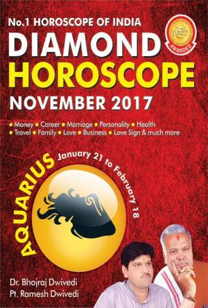 Diamond Monthly Horoscope : Aquarius - November 2017