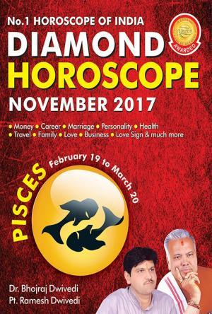 Diamond Monthly Horoscope - Pisces - November 2017