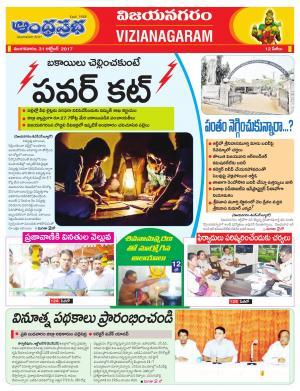 31-10-2017 Vijayanagaram