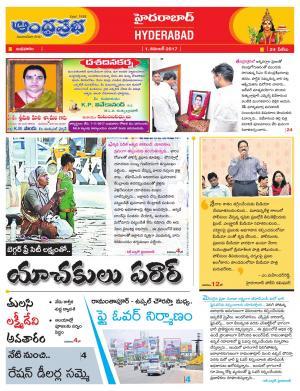 01-11-17 Hyderabad