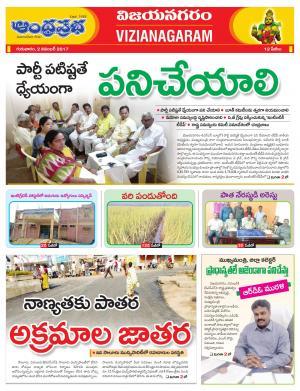 02-11-17 Vijayanagaram