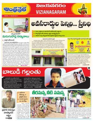 04-11-17 Vijayanagaram