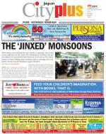 Vol-5,Issue-31,Dt.July31-Aug06,2013 - Read on ipad, iphone, smart phone and tablets.