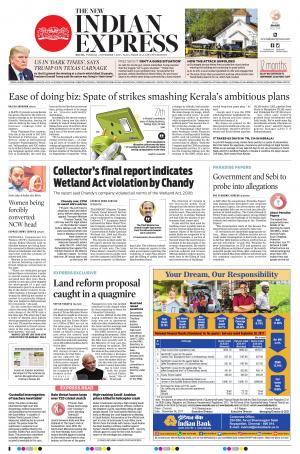 The New Indian Express-Kochi