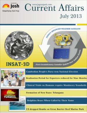 Current Affairs Preview eBook July 2013