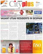 Kandivali Vol-4,Issue-44,Date - AUGUST 02- AUGUST 08, 2013 - Read on ipad, iphone, smart phone and tablets.