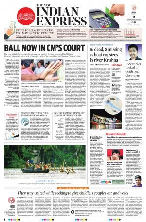 The New Indian Express-Thiruvananthapuram