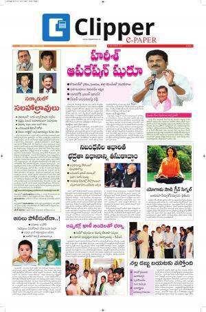 Clipper News Telugu E paper 15-11-2017