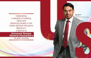 The CEO Magazine, Company of the Year 2017, Special Edition