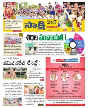 Vijayawada Amaravathi District