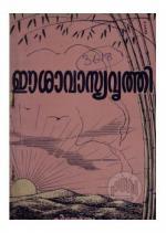 esovasyavrithi