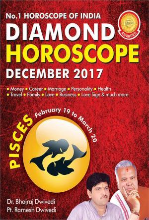 Diamond Monthly Horoscope - Pisces - December 2017