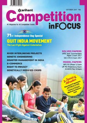 Competition Infocus - Oct 2017