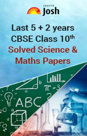 Last 5+2 years' CBSE Class 10th Solved Science & Maths Papers - eBook