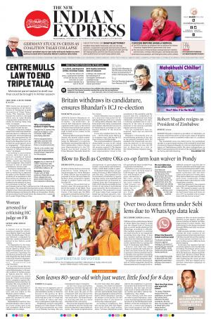 The New Indian Express-Villupuram