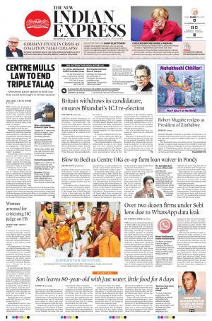 The New Indian Express-Dharmapuri