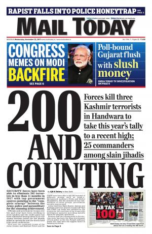 Mail Today Issue November 22, 2017