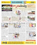 Visakhapatnam Constituencies