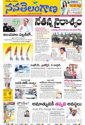 Nava telangana news paper in telugu