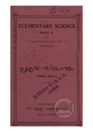 Prakruthisidhadham