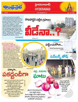 25-11-2017 Hyderabad