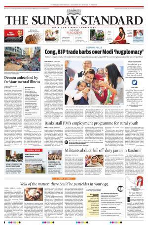 The Sunday Standard - Delhi