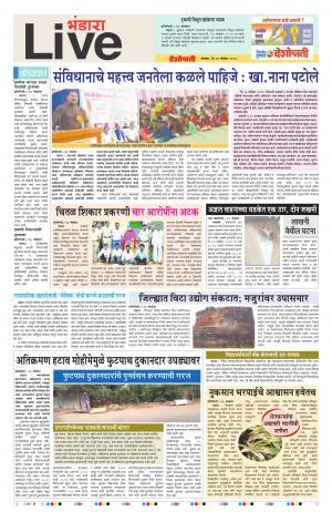 27th Nov Bhandara Live