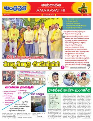 27-11-2017 Vijayawada